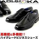ARUKOKA/アルコーカ 高機能&多機能ビジネスシューズ/レースアッ...