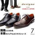 designo/デジーノ ビジネスシューズ/カジュアルシューズ EEEE