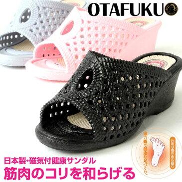 OTAFUKU/お多福 オタフク ゼロゼロメッシュ409 レディース 磁気付サンダル / 健康サンダル