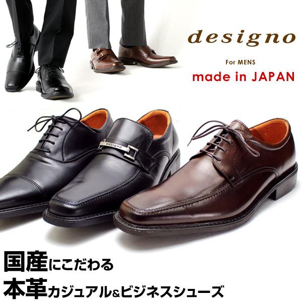 メンズ靴, ビジネスシューズ designo EEEE 4E 5000
