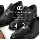 ChristianCarano クリスチャンカラノ 日本製 本革 ビジネスシューズ プレーントゥ ストレートチップ モンクストラップ ウィングチップ 3E