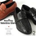 Valentino-b54-a
