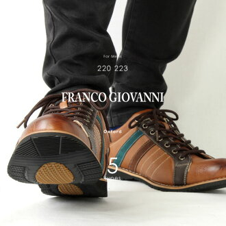 GIOVANNI FRANCO / フランコジョバンニ suede x smooth-to-tone カジュアルシューズ / REGAL / Regal sneakers like to recommend!