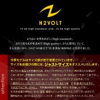 【本革】H2VOLT/エイチツーヴォルトLeatherClassicWorkBoots/レザークラシックワークブーツ