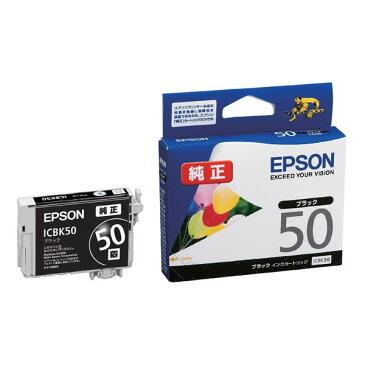EPSON インクカートリッジ 【純正】 ブラック ICBK50