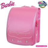 ランドセル 女の子 2021年 Barbie バービー くるピタ エレガントパール 1BB1604C えらべるプレゼント実施中! 【送料無料】