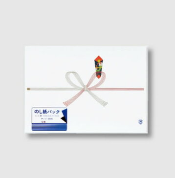 祝のし紙パック入 【祝A5】 厚口 マルアイ Pノイ-N1A5