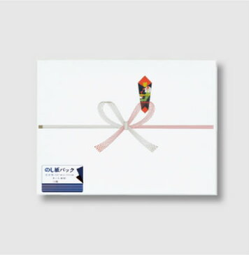 祝のし紙パック入 【祝切手】 厚口 マルアイ Pノイ-N101