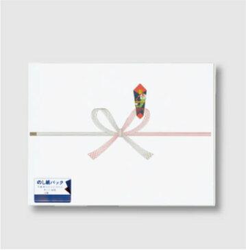 祝のし紙パック入 【祝半紙】 厚口 マルアイ Pノイ-N102