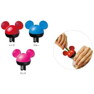 ミッキーマウスデザインのケズリキャップが登場!ディズニー 鉛筆けずり ケズリキャップ シ...