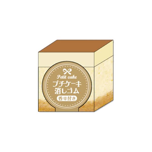 プチケーキ消しゴム 【チーズケーキ】 サカモト 72062401