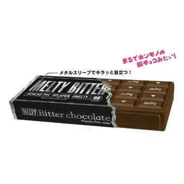 チョコプラペン 【ビターチョコレート】 クラックス 06802