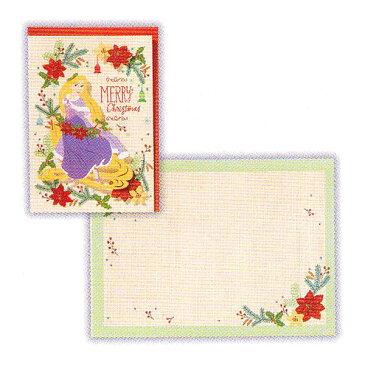 クリスマス カード 【ディズニーラプンツェルのクリスマス】 ホールマーク XAP-727-970