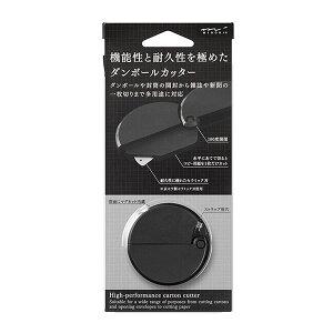 ダンボールカッター【黒】 デザインフィル 35331006