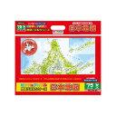 ピクチュアパズル 地図パズル 日本地図 【75ピース】 アポロ社 20-06