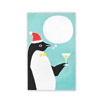 クリスマス ポチ袋 【ペンギン】 ホールマーク XME-710-903