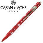 【ボールペン 名入れ】カランダッシュ CARAND'ACHE ボールペン 849コレクション NF0849-253 スイスフラッグ【 プレゼント ギフト 】【ペンハウス】 (3300)