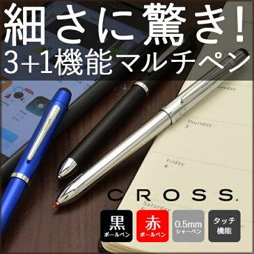 クロス テックスリー プラス AT0090 ブラック/クローム/メタリックブルー 【ペンハウス】 (5000)