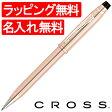 【名入れ ボールペン】クロス ボールペン センチュリーII AT0082WG-101 14金張 ローズゴールド 【ペンハウス楽天市場店】 (26000)