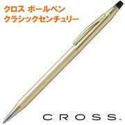 ボールペン クラシック センチュリー サービス ラッピング ブランド プレゼント