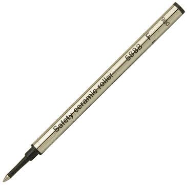 ダライッティ 消耗品 シュミット 水性ボールペン(ローラーボール)替え芯 5888F 黒【ペンハウス】 (600)