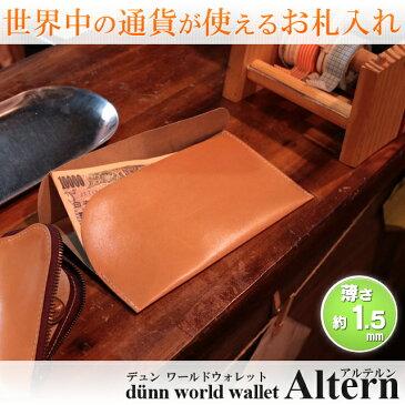 dunn(デュン) 財布 アルテルン ワールドウォレット DWA01 (8000)