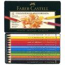 ファーバーカステル 色鉛筆 ポリクロモス色鉛筆 110012 12色<缶入> (3600)