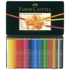 【色鉛筆】【ファーバーカステル/FABER CASTELL】【文房具ならペンルーム】ファーバーカステル...