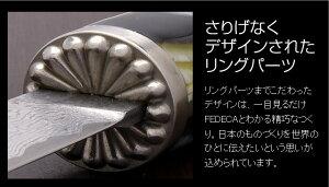 FEDECA(フェデカ)ペーパーナイフクレッセントPCS-BUアセテー水牛柄