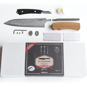 FEDECA(フェデカ) 自作キット It's my knife Kitchen Santoku 大クラフトナイフセット チーク M-404A-S-CS ナイフ 手作りキット【OKM5】