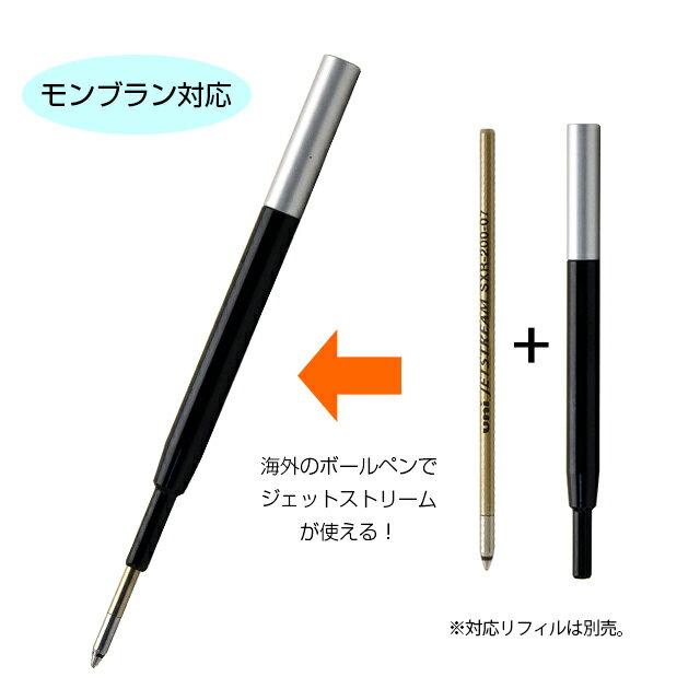 筆記具, ボールペン替芯  MONTBLANC BA-MB01 (1000)