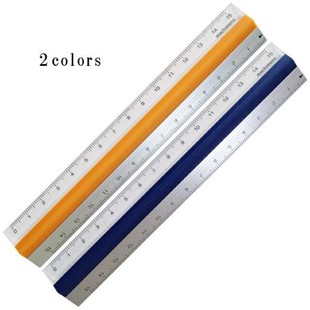 アイデア文具・雑貨滑らない定規ピタットルーラー15cm定規ものさしアルミ定規文房具おしゃれかわいいシンプル