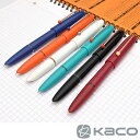KACO 万年筆 RETRO 全6色 可愛い かわいい カワイイ 女性 プレゼント 極細 おしゃれ 新品