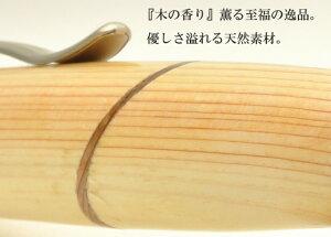 杢杢工房ボールペンPent〈ペント〉by杢杢工房パトリオットスリムMP1522伊勢神宮檜(ヒノキ)