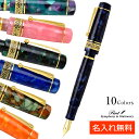 Pent〈ペント〉 万年筆 シンフォニー アダージオ 全10色 オリジナル 高級万年筆 【ペンハウス...