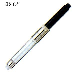 【ポイント10倍12/17-12/23】ロットリング コンバーター「ブランド」 (500)