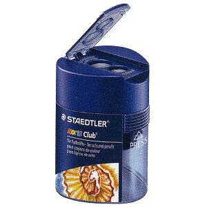 ステッドラー 鉛筆削り 512 128 ノリスクラブ 蓋付きシャープナー<三角型2穴>【ペンハ…