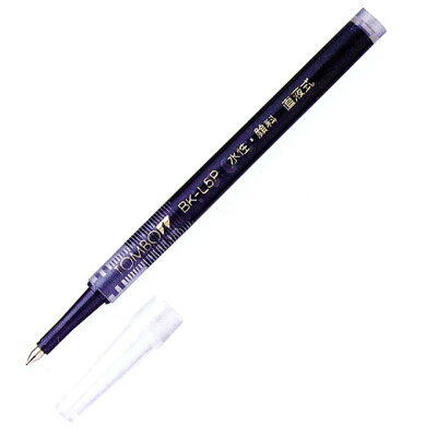 【トンボ/TOMBOW】【文房具ならペンルーム】トンボ鉛筆 水性ボールペン芯 BK-L5P 10本入り【...
