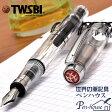 TWSBI(ツイスビー) 万年筆 ダイヤモンド 580 「ブランド」【送料無料・ラッピング無料】【Fountain pen】【高級万年筆】【ペンハウス楽天市場店】 (7400)