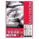 【コクヨ】IJP光沢紙B5・10...