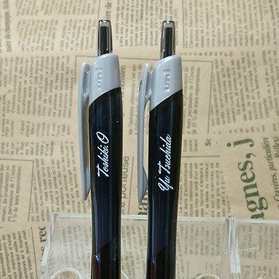 三菱鉛筆 【クルトガ】 シャープペン M5-450 1P 【名入れ】【キャラクター】【文具】【文房具】【筆記用具】【ステーショナリー】【安全設計】【0.5mm芯】【シャープペンシル】 【配送方法は選べません】