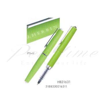 エルバン ボールペン カートリッジインク用ペン hb21631 グリーン <1800>【名入れ有料】【ラッピング不可】【メーカー保証】【ペンタイム】