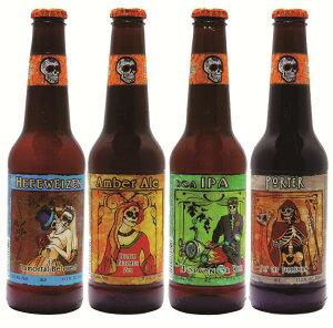 メキシコ伝統行事「死者の日」のシンボルのガイコツビール!デイ・オブ・ザ・デッド 4本セット...