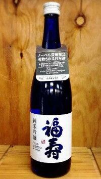 福寿純米吟醸ブルーボトル720ml