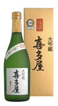 大吟醸極醸喜多屋35%磨き720ml