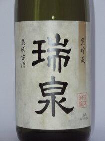 瑞泉 熟成古酒(泡盛) 1800ml