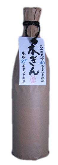 【中谷酒造】本ぎん 1800ml【奈良県】