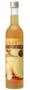 日本酒・焼酎, 梅酒 BC 500ML