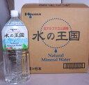 即納可!送料無料!北アルプスの麓よりミネラル豊富な自然水!【送料無料】立山の自然水 水の...