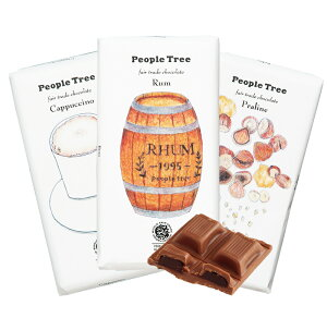 トレード チョコレート フィリングタイプ ピープルツリー PeopleTree バレンタイン プレゼント
